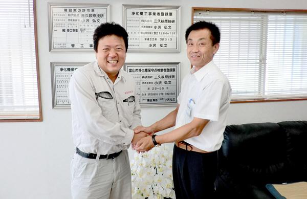 株式会社三久萩原技研